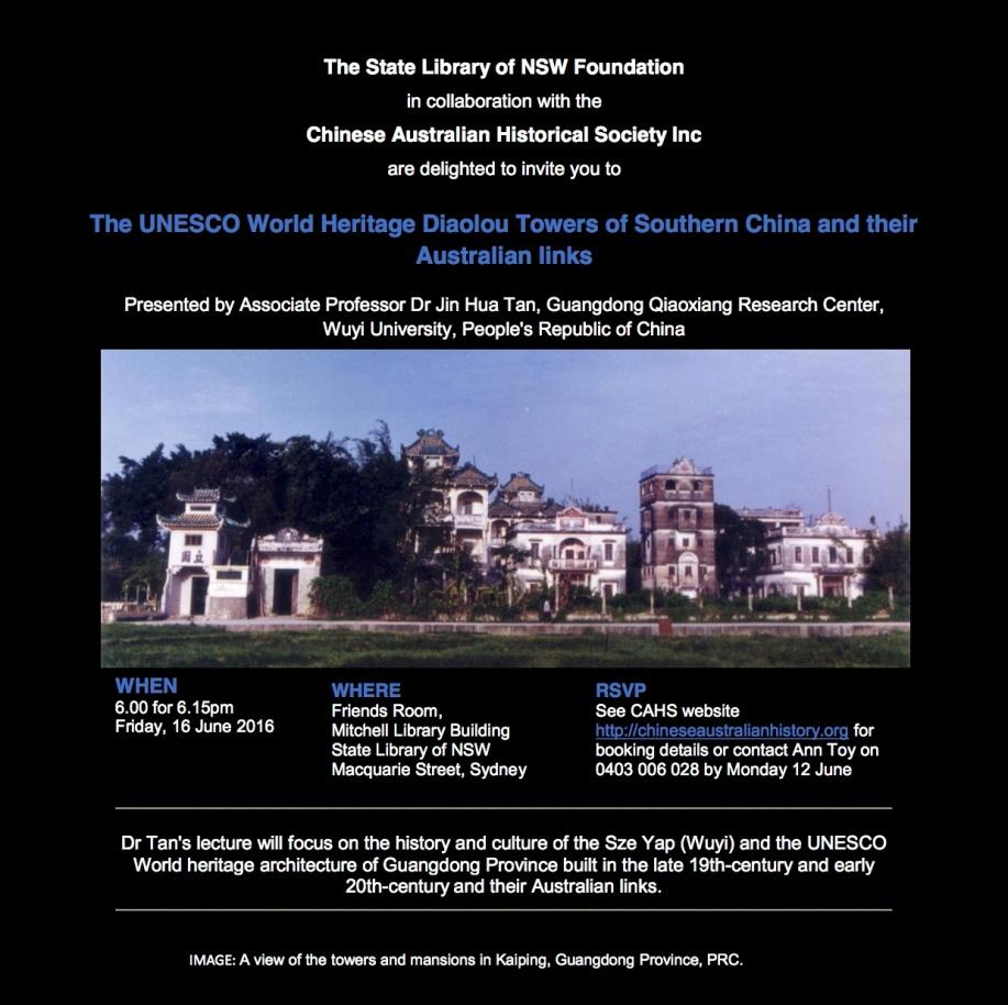 Invitation - 16 June 2017