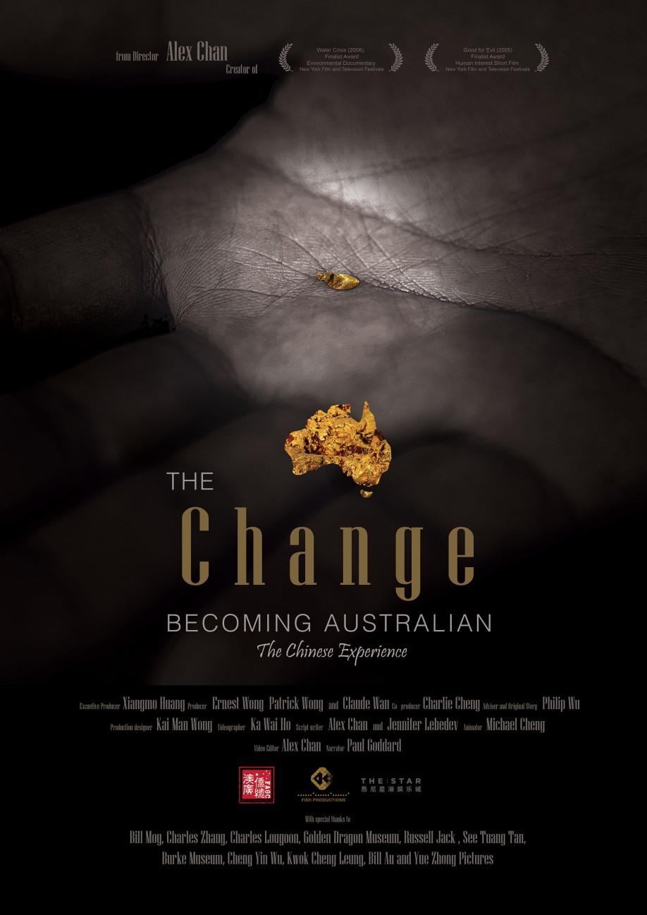 The_Change_Poster_v2