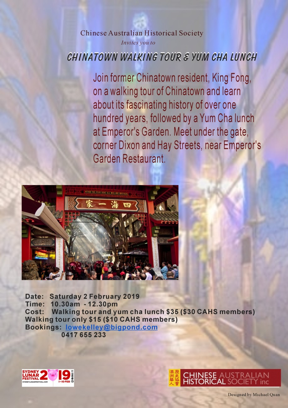cahs chinatown walking tour & yum cha lunch 2018