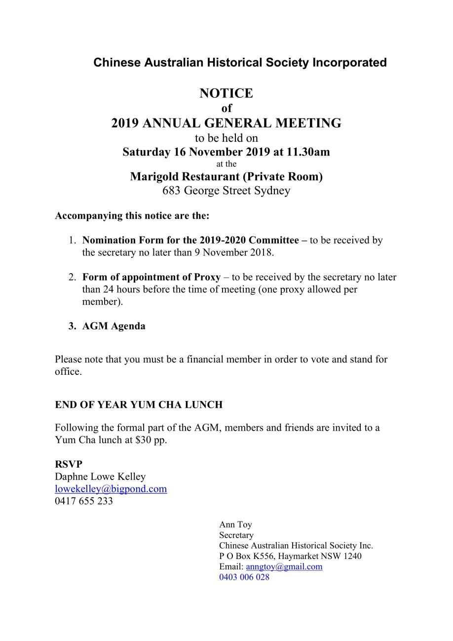 CAHS AGM Notice 16 November 2019